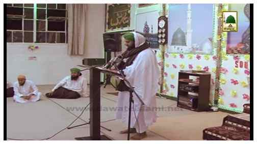Halawat e Iman