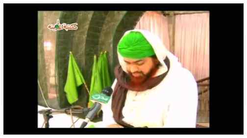 Imam Hussain Aur Shuhada e Karbala