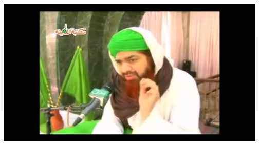 Imam Hussain Aur Karbala Ka Safar