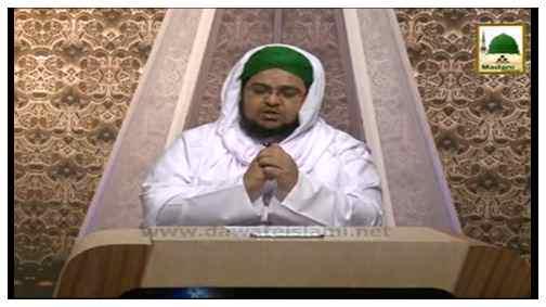 Faizan e Islam(Ep:01) - Neki Ki Haqiqat