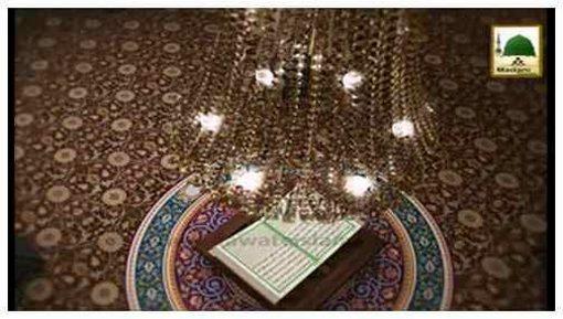 Faizan e Quran(Ep:127) - Surah Al-Aaraaf-155-166