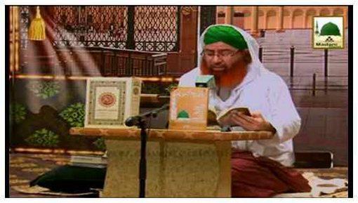 Jaan Hai Ishq e Mustafa(Ep:01) - Ishq o Muhabbat Ki Tareef Aur Fawaid