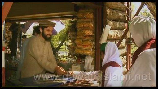 Sunnatain Aur Aadaab(12) - Seedha Hath