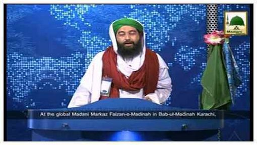 News Clip-17 Aug - Madani pearls of Rukn e Shura to the participants of Madani Inamat and Madani Qafila Course