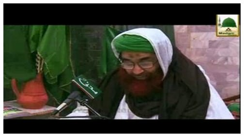 Darul Ifta Ahle Sunnat(15)- Qurbani Kay Janwar Ka Kaan Kata Hoa Ho