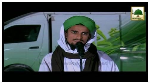 Darul Ifta Ahle Sunnat(24)- Qurbani kay Janwar me Marhomeen ka Hissa