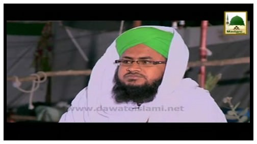 Darul Ifta Ahle Sunnat(25)- Zibah kay Waqt ki Aham Malumat