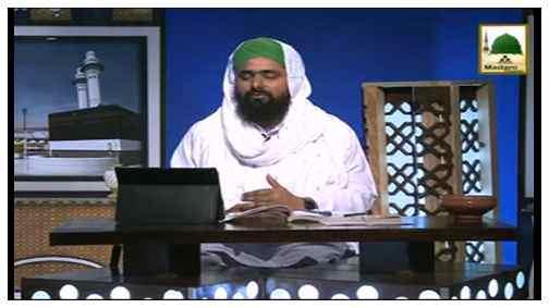 Ahkam e Hajj(Ep:02) - Niyat Aur Ihram Ki Bapaniyan - 2014