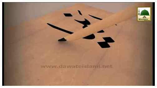 Ambiya e Kiram Kay Waqiyat(Ep:32) - Hazrat Musa aur Hazrat Haroon,Firon Kay Darbar Main - Part-01