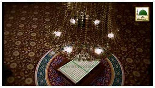 Faizan e Quran(Ep:128) - Surah Al-Aaraaf-167-180