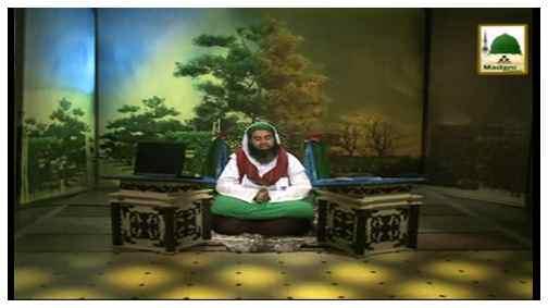 Madani Inqilab(Ep:69) - Ishq e Mijazi Se Tauba,Faiz Rasool Attari