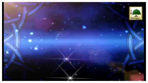 سلسلة نجوم الهدى (الحلقة :59) سيرة عبدالله بن عباس رضي الله تعالی عنه