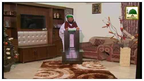 Ba Maqsad Zindagi(Ep:32) - Sitaron Ki Taseer Ka Aitiqad Rakhna Kesa