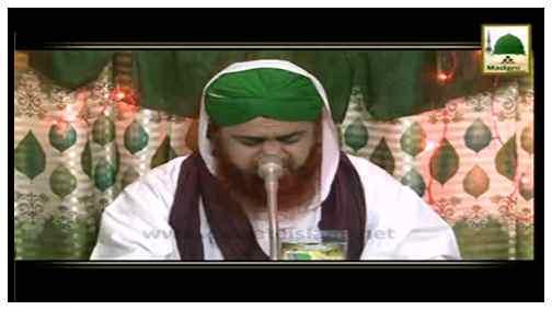 Naray Eid Milad un Nabi ﷺ