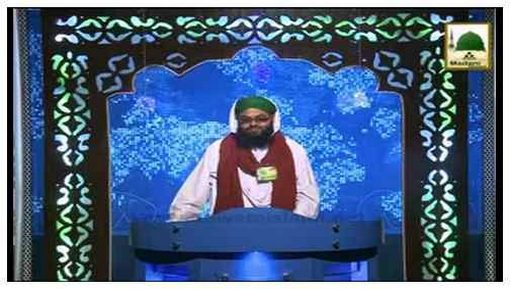 Madani Khabrain Urdu - 06 Rabi ul Awwal - 29 Dec