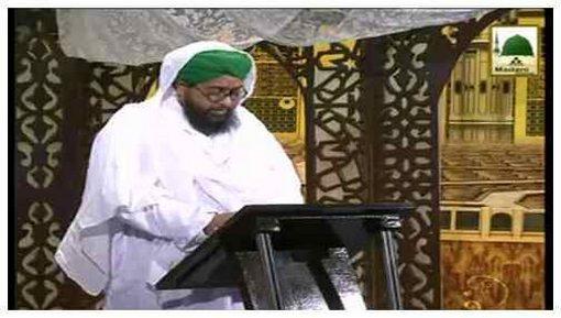 Piyaray Nabi Ki Piyari Zindagi(Ep:02) - Ahal-e-Arab Kay Halat-o-Waqiyat