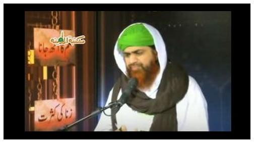 Imam Mahdi Ki Pehchan