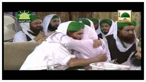 Manqabat-e-Attar - Meray Peer Di Har Dam Howe