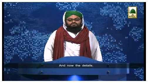 News Clip - Main Acha Hafiz-e-Quran Kese Ban sakta hon