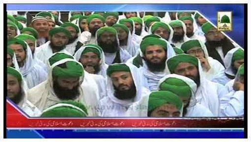 Package - Shwobiz say Wabasta Islami Bhaion kay dauran-e-Madani Qafilah Madani kaam.