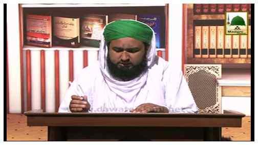 Dar-ul-Ifta Ahlesunnat(Ep-313) - Aulad kay huqooq