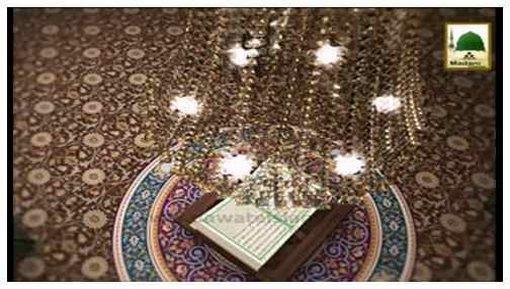 Faizan e Quran(Ep-129) - Surah Al-Aaraaf-181-206