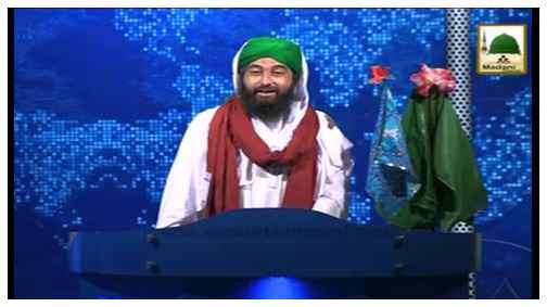 News Clip-29 Aug - Madani Qafilah Main Ashiqan Rasool ki rawangi say Qabal Tarbiyat
