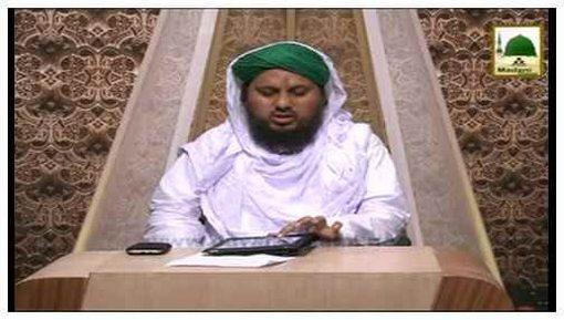 Faizan e Islam(Ep-04)-Gunnah
