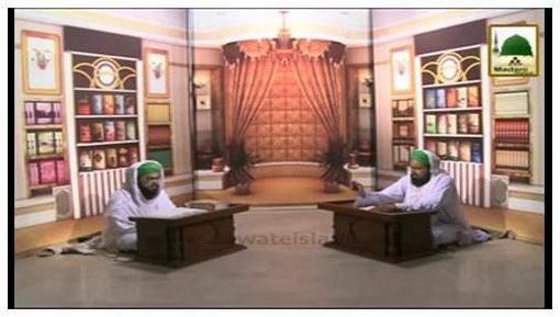 Darul ifta Ahlesunnat(Ep:314) - Bachon Kay Naam Rakhnay kay Sharai Ahkam