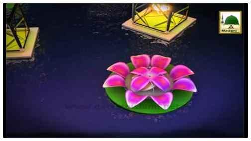 Madani Guldasta - Nipali Dubbing - Karobar Main Dhoka