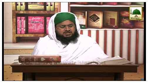 Darul ifta Ahlesunnat(Ep-315) - Nikah Ki Sharai Haisiat (1)