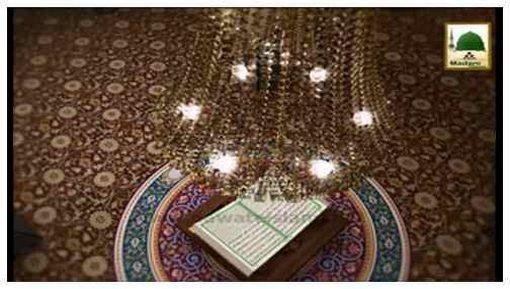 Faizan e Quran(Ep-130) - Surah Al-Anfaal - 01-21