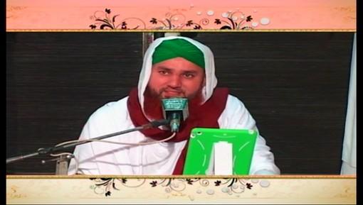 Madani Guldasta(640) - Hazrat Ayoub Ka sabar