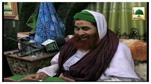 Madani Inqilab(Ep-71) - Ameer-e- Ahlesunnat Ki Huqooq ul Ibad Ki Ehtiyatain