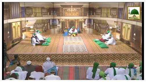Lahad Main Ishq e Rukh e Shah Ka Dagh Lay Kay Chalay