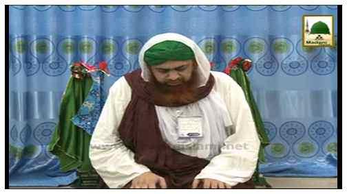 Hazrat Maaz Bin Jabal ki Fazilat