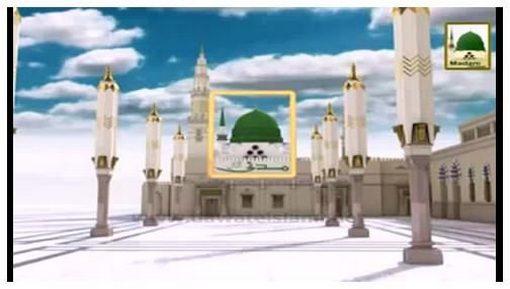Hajj Madani Phool - Sab Say Afzal Amal