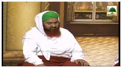 ALLAH Walon Ki Batain(Ep:50) - Khauf e Khuda