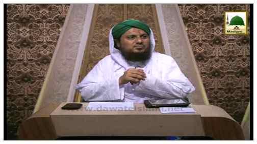 فیضانِ اسلام(قسط:05)ختم نبوت