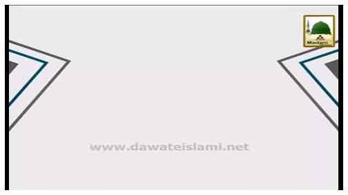 Hajj Madani Phool - Har Neki Ka Sawab Lakh Kay Barabar