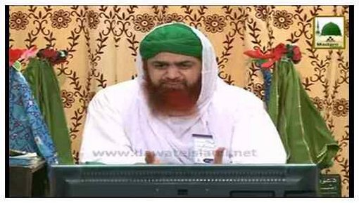 Madani Mukalima - Ameer e Ahle Sunnat Ka Safar e South Afica -Part:02