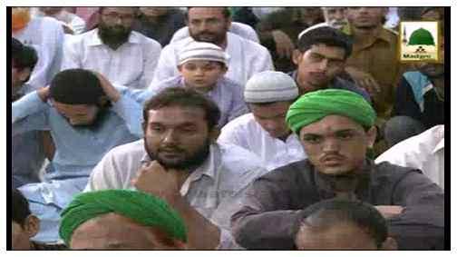 Haftawar Sunnaton Bhara ijtima(Ep:287) - Zaireen e Makkah Ki Eman Afroz Waqiat