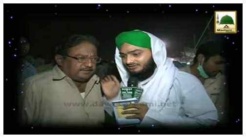 Short Clip - Road Show - Qurbani(Mandi Maweshiyan Bab ul Madina Karachi 2013) - Clip:01