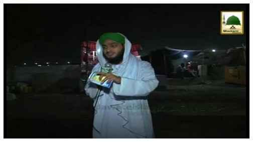Short Clip - Road Show - Qurbani(Mandi Maweshiyan Bab ul Madina Karachi 2013) - Clip:03