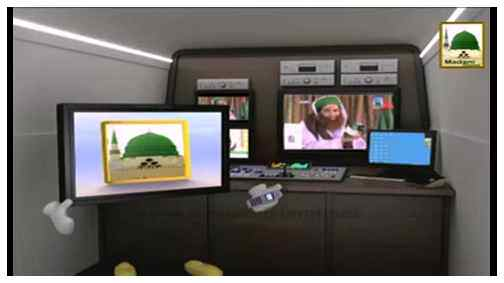 Electronic Muballigh - Madani Channel - Qurbani Kay Janwar Main Aqeeqay Ka Hissa