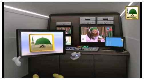 Electronic Muballigh - Madani Channel - Qurbani Kay Janwar Main Hissa Dari