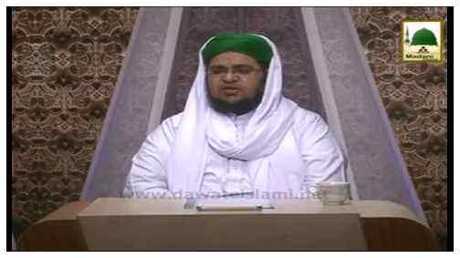 Faizan e Islam(Ep:06) - Gunnah