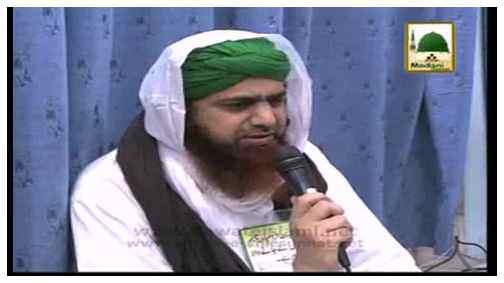 Seerat e Haji Zam Zam Raza Attari علیہ رحمۃ اللہ الباری