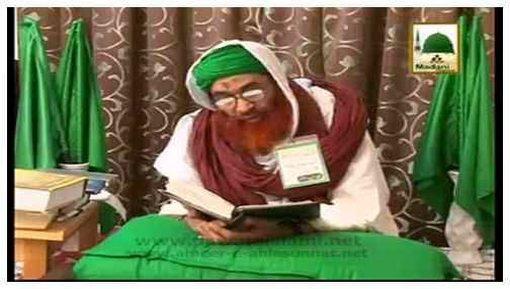 Madani Muzakra - Faizan e Aala Hazrat Part 02