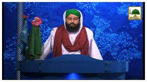 Madani Khabrain Urdu - 17 Zulqida -13 sept